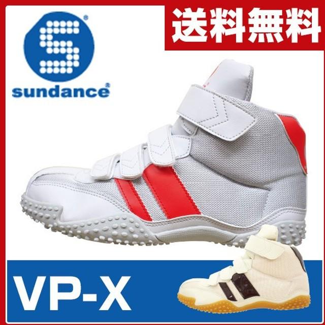 安全靴 ハイカット メッシュ 安全スニーカー VP-X ミドルカット 先芯あり 作業靴 ベルト靴 セーフティースニーカー