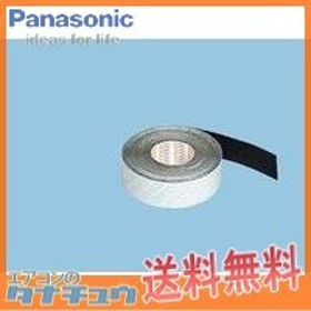 FY-RHS01 パナソニック ダクト用部材ダクト用ソフトテープ 幅50mm×長さ10m×厚さ2mm (/FY-RHS01/)
