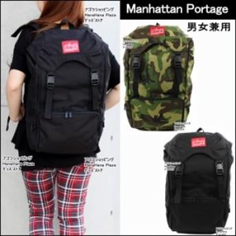 Manhattan Portage マンハッタンポーテージ バックパック MP2103CD
