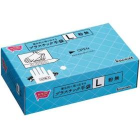 「カウコレ」プレミアム 衛生的に取り出せるプラスチック手袋粉無L 100枚