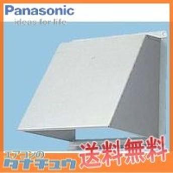 FY-HDXA30 パナソニック 一般換気扇用部材屋外フード 30cm用 防火ダンパー付 ステンレス製 (/FY-HDXA30/)