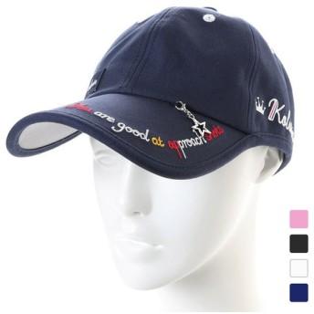 コルウィン レディース ゴルフ キャップ 帽子 KO-1C2008CP Kolwin 熱中症 暑さ対策 UV対策