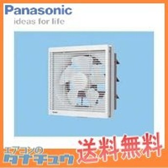 FY-30EE5 パナソニック 換気扇 標準換気扇 インテリア型 (/FY-30EE5/)