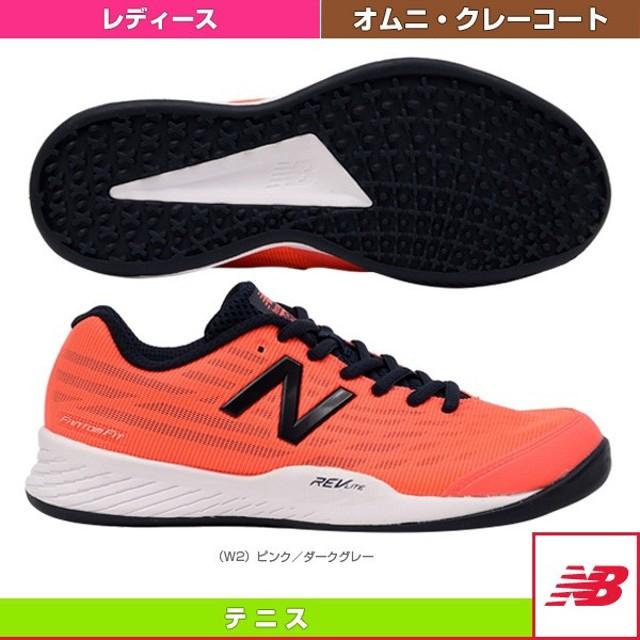37884488dd3f7 ニューバランス テニスシューズ WCO896/D(標準)/オムニ・クレーコート用/