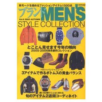 新品本/ブランドMEN'S STYLE CO 6