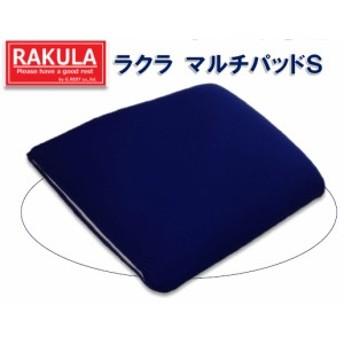 ラクラ マルチパッドS【G.REST】【送料無料】【背当てクッション 座布団 枕 マルチクッション】