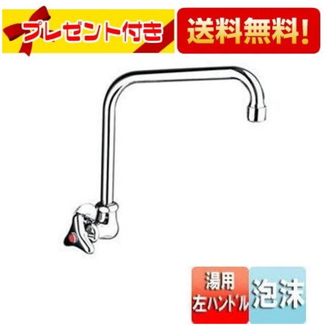 □[T131BLUN13]TOTO キッチン用水栓金具 泡まつ横自在水栓(湯用 左ハンドル) キャップ付きタイプ ソフト
