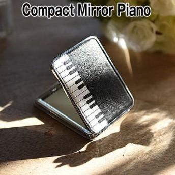 コンパクトミラーピアノ(ピアノグッズ コンパクトミラー 平面鏡 拡大鏡 ポケットサイズのコンパクトミラー ピアノ教室ギフト)