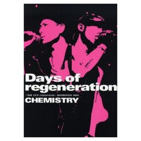 新品本/Days of regeneration 「TOUR 2010 regeneration」DOCUMENTARY BOOK CHEMISTRY