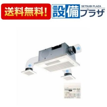 ∞[BF-533SHD]◎ 高須産業 浴室換気乾燥暖房機 24時間換気対応 天井タイプ 3室換気 電動ダンパー付スタンダードモデル