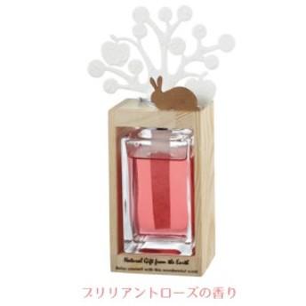 取寄品:3週間前後 ルームフレグランス (芳香剤) アルブル ブリリアントローズの香り うさぎ インテリア用品