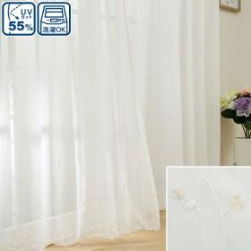 レースカーテン(シェーン 100X108X2) ニトリ 『1年保証』 『玄関先迄納品』