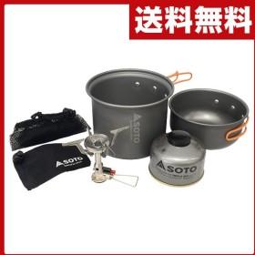 AMICUS(アミカス) スターターキットL (アミカス/クッカー大・小/ボンベ) SOD-320SKL シングルバーナー ガスバーナー コンロ ストーブ【あすつく】
