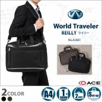 ワールドトラベラー 2WAY ビジネスバッグ/ブリーフケース ACE World Traveler 1-43481/ビジネスバッグ A4対応/ビジネスバッグ メンズ/ビ