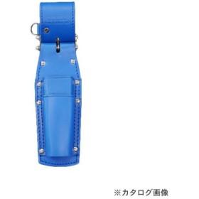 ニックス KNICKS KBL-201PLLDX チェーン式親子2段ペンチホルダー LLタイプ ブルー