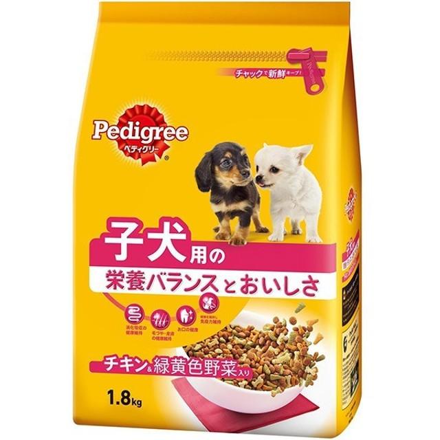 ペディグリー 子犬用 チキン&緑黄色野菜入り 1.8kg