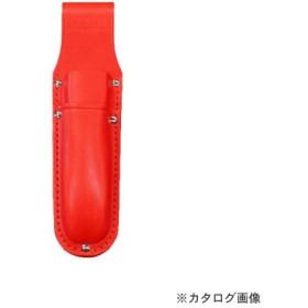 ニックス KNICKS KR-112 電工ナイフ・カッター2段ホルダー