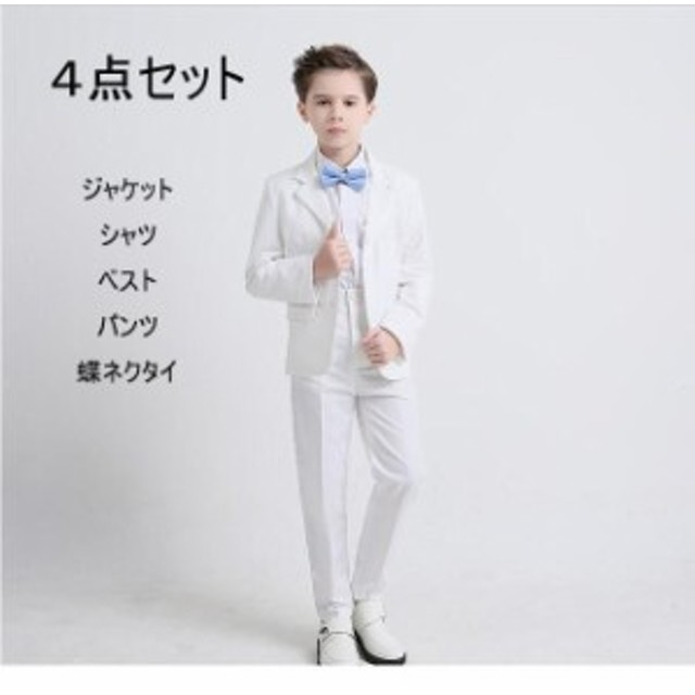 3d43fd6382da2 子供スーツ 男児 男の子 入学式 卒業式 結婚式 七五三 発表会 ホワイトスーツ 5