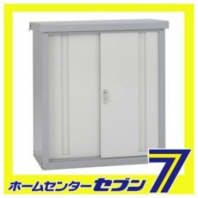 小型収納庫 FSW11G アルインコ [収納庫 鍵 棚板]