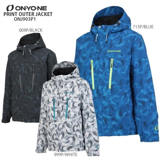 【倍々キャンペーンP5倍】ON・YO・NE〔オンヨネ スキーウェア ジャケット〕<2018>PRINT OUTER JACKET ONJ903P1