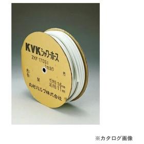 KVK ZKF170SSI-25 シャワーホース白25m