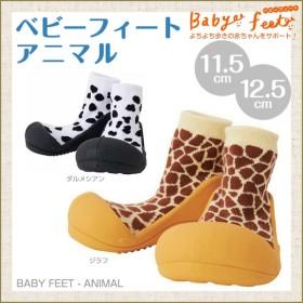 Babyfeet/ベビーフィート アニマル/赤ちゃん/トレーニングシューズ