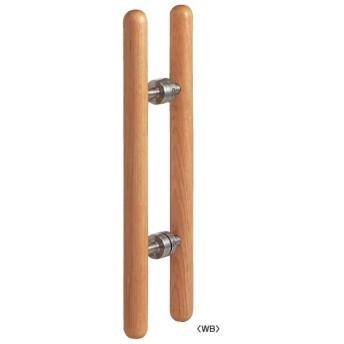 丸喜金属 W-309 300 タモウッド サキマルハンドル 両面用 30Φ サイズ:300 1組