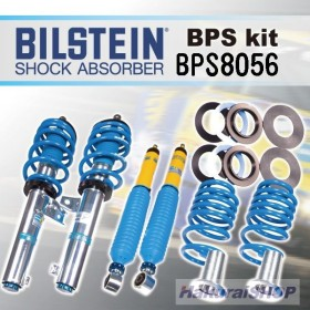 フォルクスワーゲン ゴルフ ビルスタイン 1台分セット BPSキット BPS8056