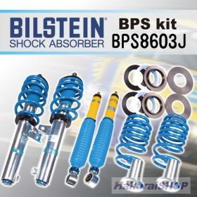 スバル インプレッサ ビルスタイン 1台分セット BPSキット BPS8603J