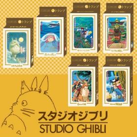 ¥800円(税抜)スタジオジブリ シーンがいっぱいトランプ 特価玩具 17/0114