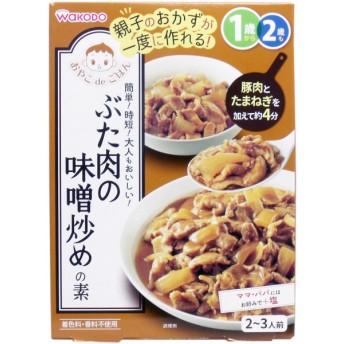 和光堂 おやこdeごはん ぶた肉の味噌炒めの素 120g入