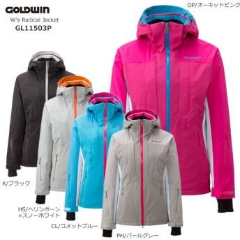 GOLDWIN〔ゴールドウィン スキーウェア レディース ジャケット〕<2016>W's Radical Jacket GL11503P