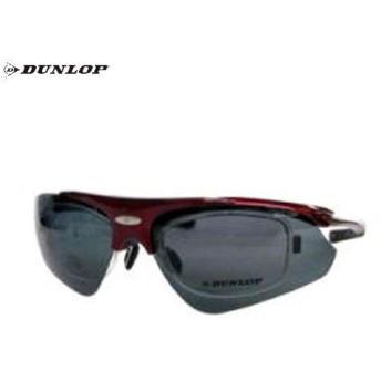ダンロップ DU-002-4 メタリックレッド (はね上げタイプ) 無料度付レンズ付きサングラス【自転車】