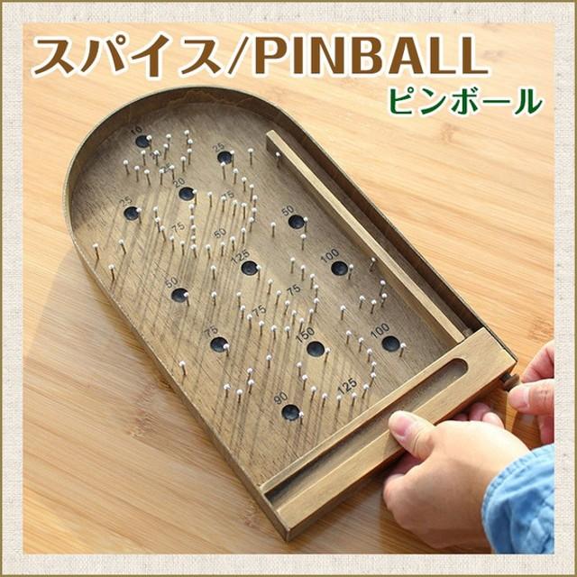 スパイス SPICE ピンボール 木製 テーブルゲーム