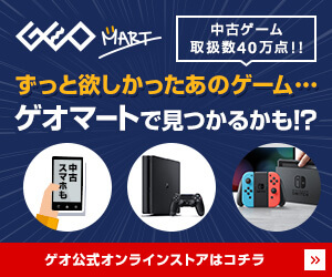 <期間限定> LINEポイント9%還元アップ中!ゲーム・中古スマホ・4K対応TVなど豊富なラインアップをご用意!