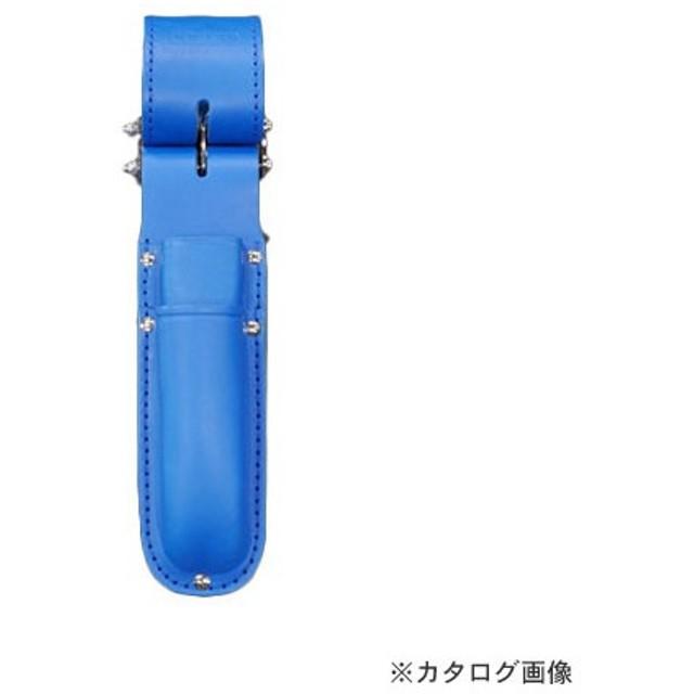 ニックス KNICKS KBL-112DX チェーン式電工ナイフ・カッター2段ホルダー ブルー