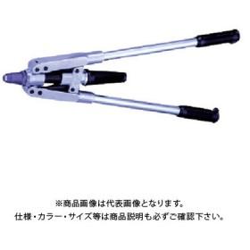 エビ 強力型ハンドリベッター HR2050H