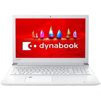 dynabook AZ45/FW Webオリジナル 型番:PAZ45FW-SNS