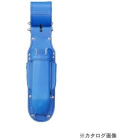 ニックス KNICKS KBL-111JOCDX チェーン式折畳充電ドライバーホルダー ブルー