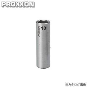 プロクソン PROXXON ディープソケット 10mm 1/4 No.83775