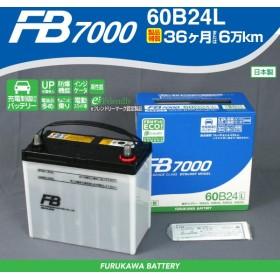 トヨタ イプサム 60B24L 古河電池 充電制御対応 高性能バッテリー FB7000 新品 保証付