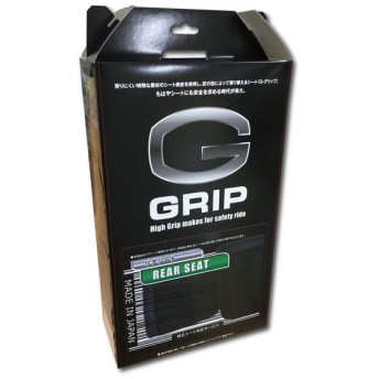 MT-07 Gグリップ(G-GRIP)滑りにくいバイクシートへの張替サービス リアシート用 GRONDEMENT(グロンドマン)