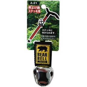 グリーンライフ 熊よけすずステッキ用 A-21