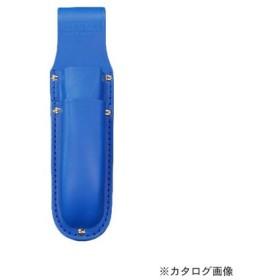 ニックス KNICKS KBL-112 電工ナイフ・カッター2段ホルダー ブルー
