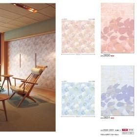 リリカラ壁紙 パターン Japan LW-2630/LW-2631 92cm巾 1m長