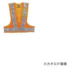 緑十字 多機能セーフティベスト 黄/白反射 フリーサイズ ポケット4箇所付 238083