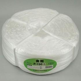 【メーカー在庫あり】 P-150 P150  司化成工業(株) ツカサ 手結束用PP縄(テープ) HD店