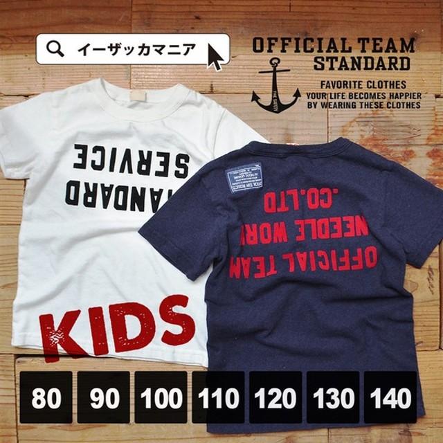 eae70034993bd Tシャツ キッズ ベビー 半袖 夏 綿100% コットン おしゃれ ブランド ロゴ 子ども 子供服