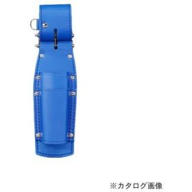 ニックス KNICKS KBL-201PLDX チェーン式親子2段ペンチホルダー ブルー