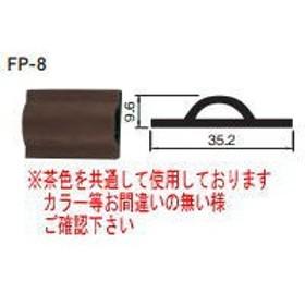 杉田エース (163-658)フロッキーパッキン FP-8 グレー